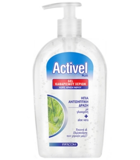 Activel Plus Hand Cleaning Gel 500ml