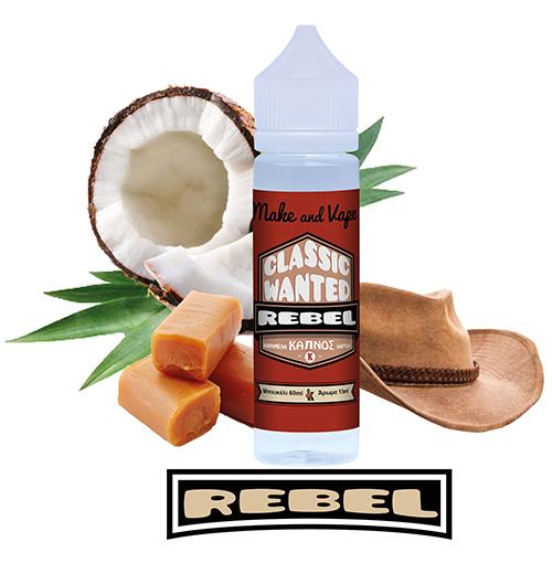 Flavorshot VDLV Rebel