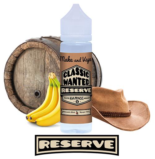 Flavorshot VDLV Reserve