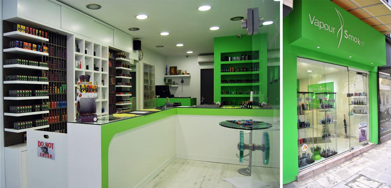 Vapour Smok-e Κατάστημα πώλησης ηλεκτρονικών τσιγάρων, υγρών αναπλήρωσης και αξεσουάρ
