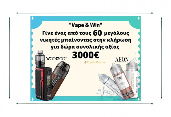 Vape & Win | Voopoo & Aeon Combo Promo draw for gifts with a total value of 3000 €